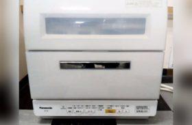 Panasonic 食洗器 NP-TR8 2016年 部品すべてそろい